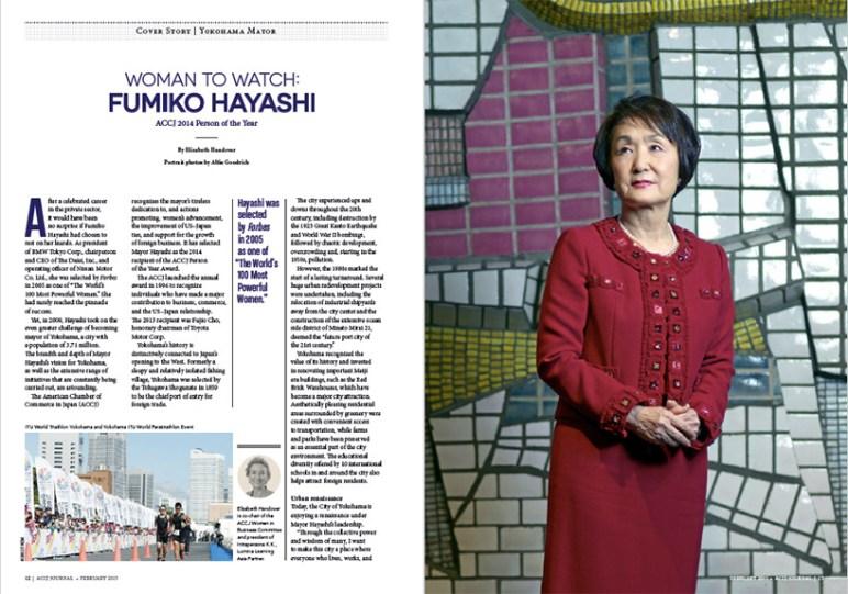 Portrait of Yokohama Mayor for ACCJ Magazine