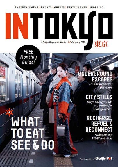 Front cover for InTokyo magazine