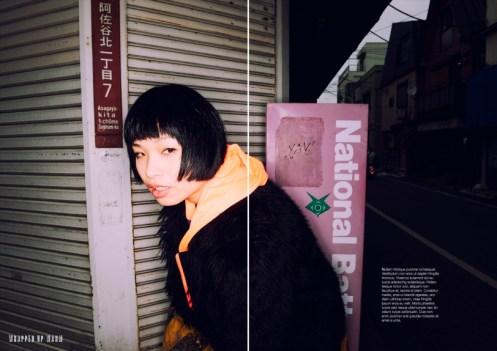 Tokyo street fashion, Shinyong