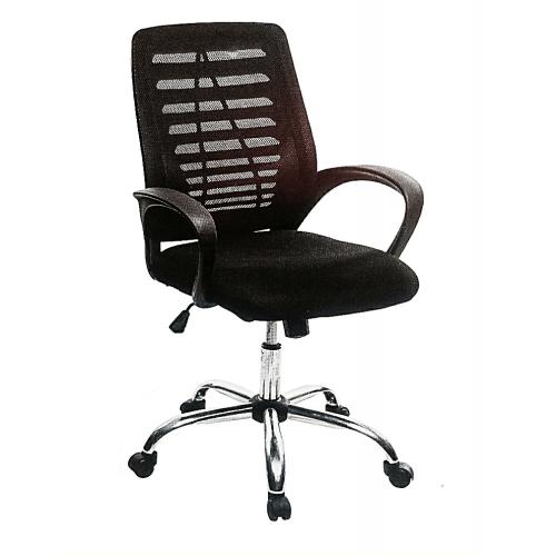 mesh back swivel office chair