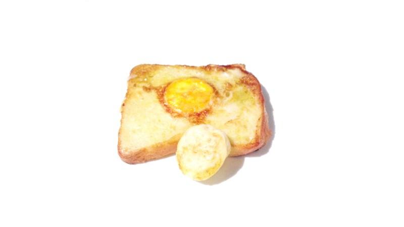 Toast di uovo (o uovo nel buco)