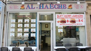 Al Haeche restaurant. Photo: Courtesy.