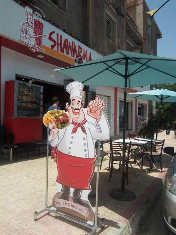shawarma express algerie coupons dz 5