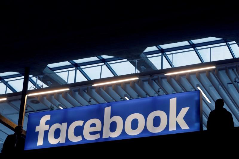 فيسبوك تغلق عشرات الحسابات في ميانمار