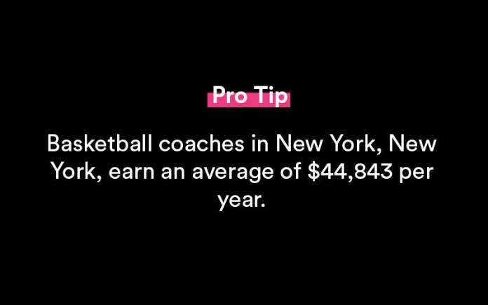 बास्केटबॉल कोच कैसे बनें