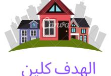 Photo of شركة كشف تسربات المياة بعرعر