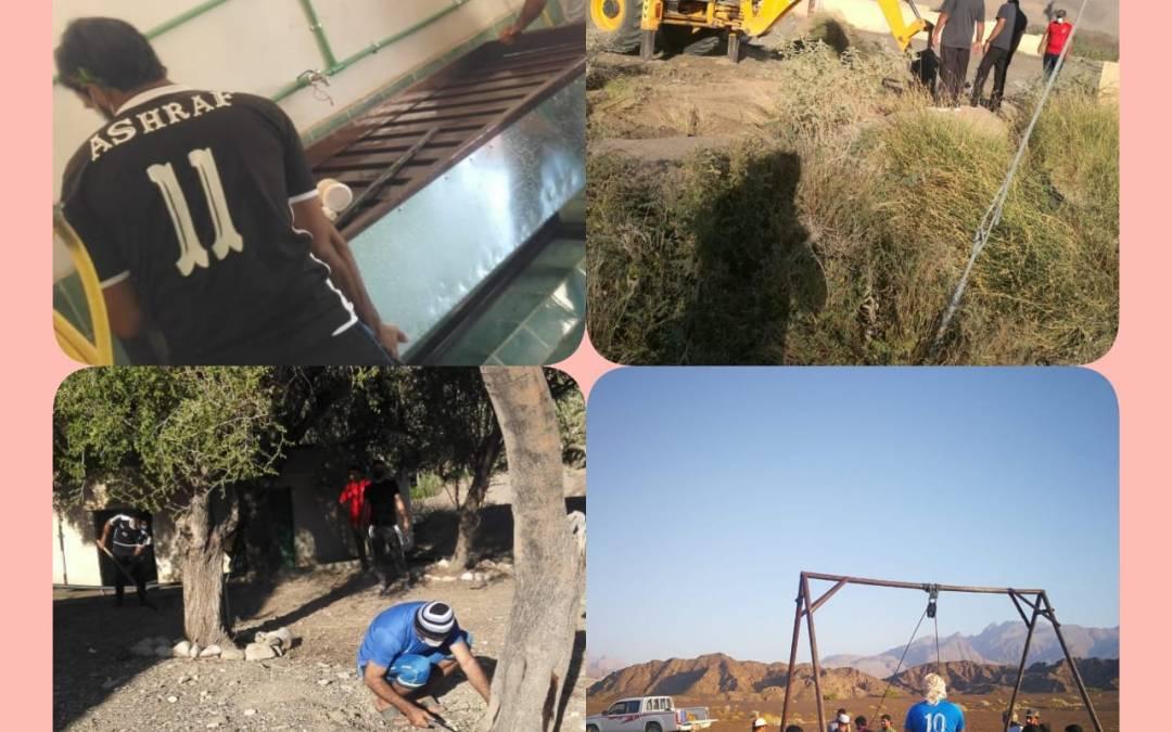 معسكر عمل لفريق العيشي الرياضي الثقافي