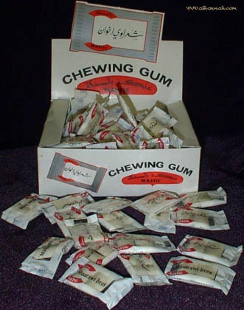 Pork-free Halal Chewing Gum  gi311