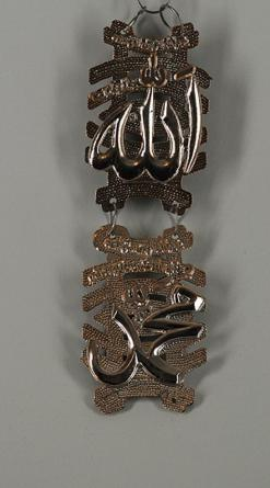 Hanging Islamic ornament  gi484