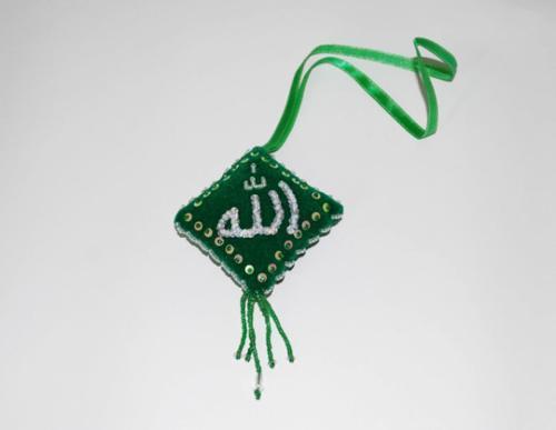 Handmade Hanging Ornament  gi512