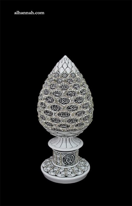 Asma Al Husna 99 Names Ivory Tone Decorative Finial gi916