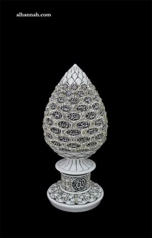 Asma Al Husna 99 Names Ivory Tone Decorative Finial gi916