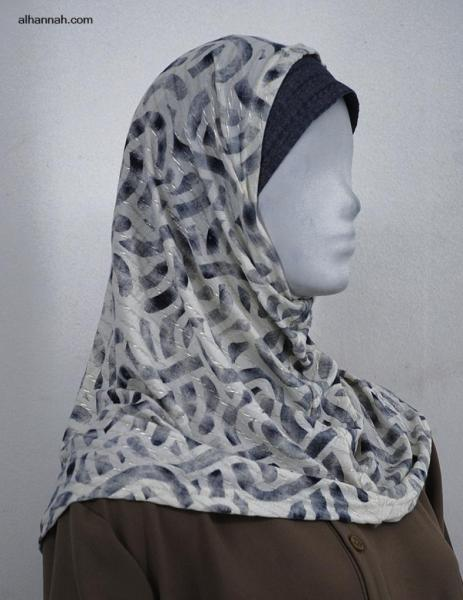 Two Piece Printed Al Amirah Hijab hi1977