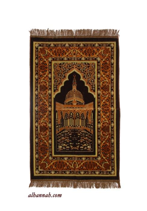 Medina Mosque Design Turkish Prayer Rug  ii1031