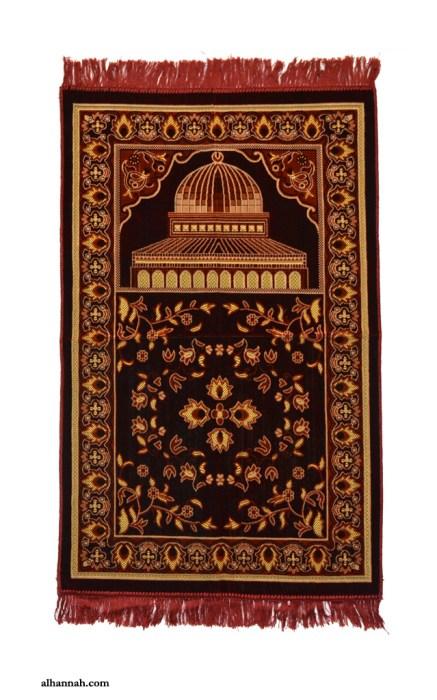Turkish Prayer Rug Features Al-Masjid Al-Aqsa and Floral Design  ii1057