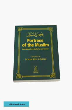 Fortress of the Muslim Dua Book ii1064