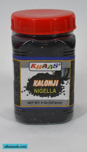 Natural Black Seed ii1067