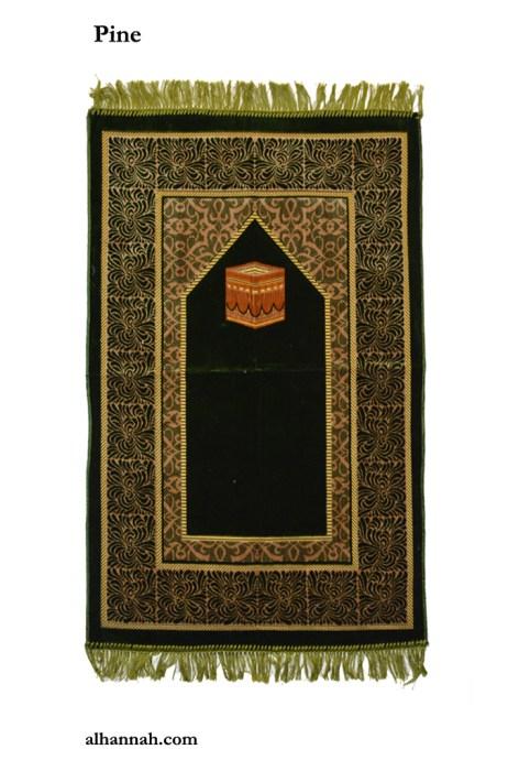 Pine Acrylic Islamic Prayer Rug ii1070