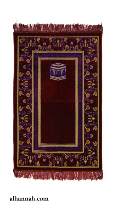 Turkish Prayer Rug with Kabba and Floral Border ii1085