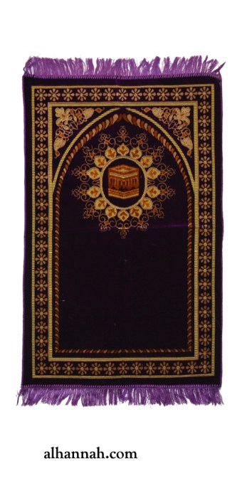 Turkish Prayer Rug with Floral Border and Kaaba ii1089
