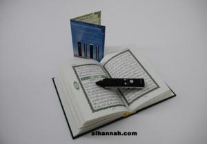 Quran Reader Pen ii939