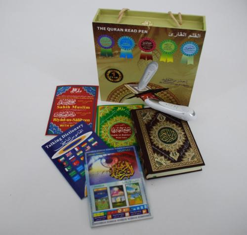 Deluxe Quran Reading Pen and Islamic Library ii998