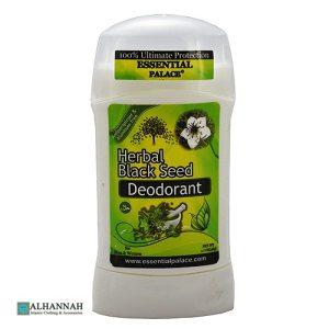 Herbal Black Seed Deodorant