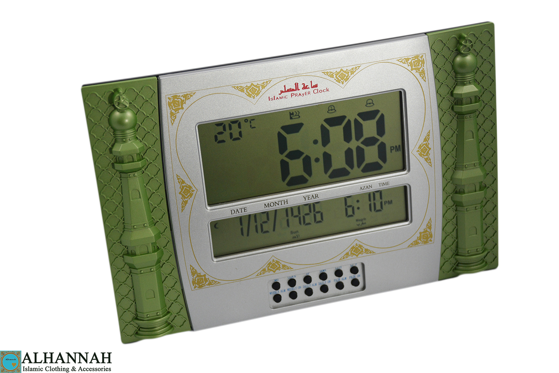 Green Athan Clock Front ii2000