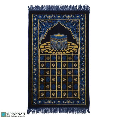 Turkish Prayer Rug in Navy