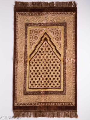 Turkish Prayer Rug Brown Arrowed Polka Dot Motif ii1137