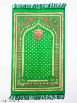 Turkish Prayer Rug Diamond Arched Kaaba Motif ii1149 (1)
