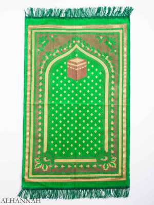 Turkish Prayer Rug Diamond Arched Kaaba Motif ii1149 (1)