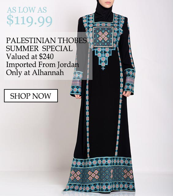 Womens Muslim Islamic Clothing Embroidered Palestinian Thobes 7-2-18