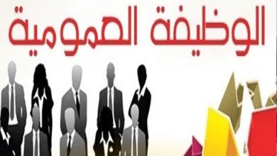 Photo of هل أصبح الموظف التونسي عرضة للتحيل؟: العديد من الموظفين يتمّ إقتطاع جزء من مرتباتهم من قبل الكنام وتأمين موازي للكنام
