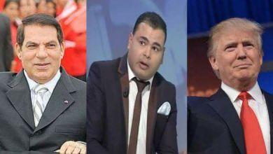 Photo of قفراش يكشف عزمه على إقناع ترامب لرفع المظلمة ضد الرئيس بن علي وعودته لتونس