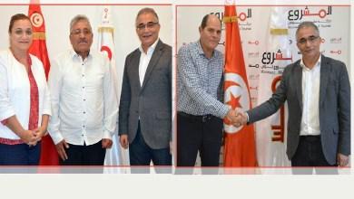 Photo of حركة مشروع تونس تحاول إسترداد أنفاسها بعد نكسة التطبيع مع حركة النهضة