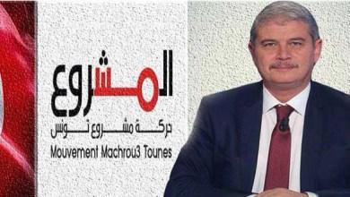 Photo of انتخاب المكتب الجهوي بتونس 2 لحركة مشروع تونس