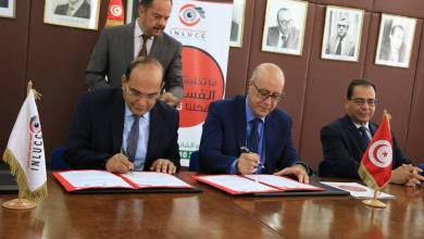 Photo of الهيئة الوطنية لمكافحة الفساد توقع إتفاقيات من أجل مكافحة جرائم تمويل الإرهاب وغسل الأموال