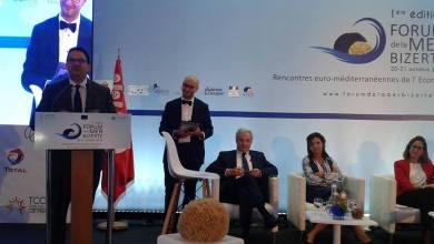 Photo of وزير التنمية: بنزرت بإمكانها النجاح في خلق منصة نموذجية للاقتصاد الازرق