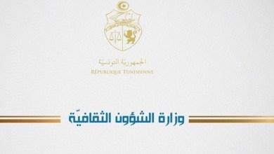 Photo of نتائج اللجان القطاعية لحساب دفع الحياة الثقافية (القسط الأول)
