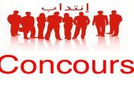 الشركة الوطنية للسكك الحديدية التونسية تنتدب
