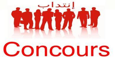 Photo of الشركة الجهوية للنقل بقابس تعلن عن فتح مناظرة قصد الإنتداب