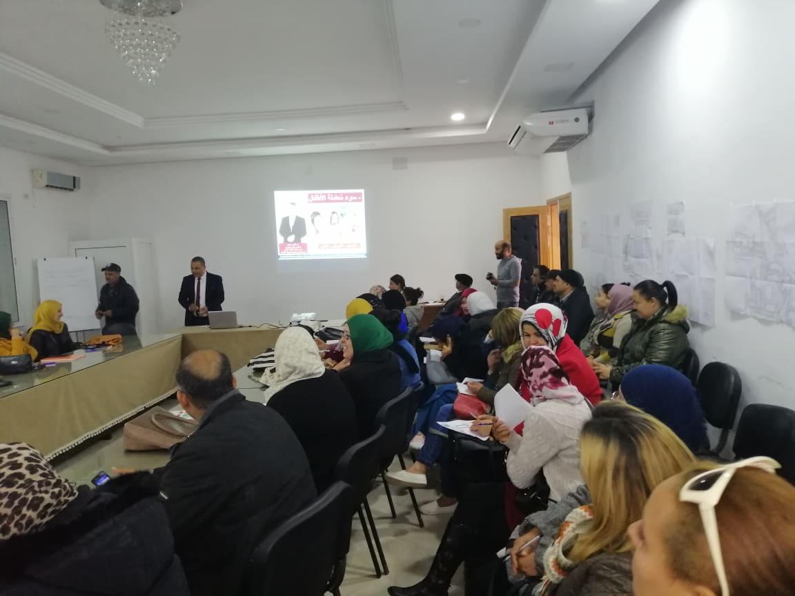 سيدي بوزيد: ندوة حول سوء معاملة الأطفال