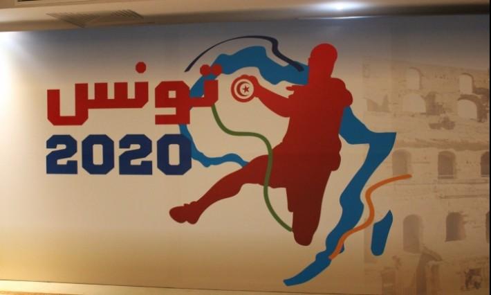 تنطلق غدا.. برنامج اليوم الأوّل لكأس إفريقيا لكرة اليدّ