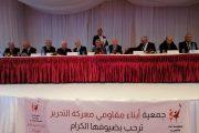 في ذكرى معركة الساحل: جمعية أبناء مقاومي معركة التحرير تكرم عدد من الدساترة و النقابيين