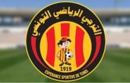 حسب موقع iffhs.. الترجي الرياضي التونسي في المرتبة 19 عالميا