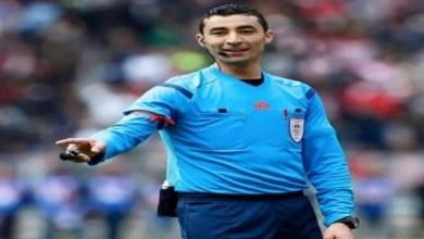 Photo of أمير الوصيف يدير مباراة النادي البنزرتي والترجي