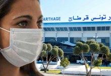 Photo of أصابع الإتهام توجه لوزارة الصحة في التواطؤ في دخول كورونا لتونس..وبسبب 9 ليبيين سيموت شعبنا!