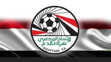 Photo of التمديد 15 يوما في تعليق نشاط كرة القدم في مصر