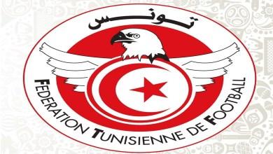 Photo of جامعة كرة القدم تطلق برنامج رقابة وإحاطة ودعم لأربعة فرق